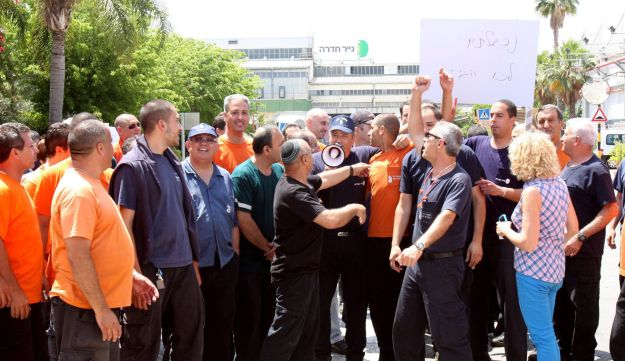 Hadera Paper workers
