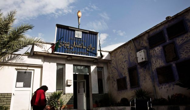 An Iranian Jewish care home for the elderly in Tehran.