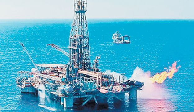 A Cypriot natural gas rig.