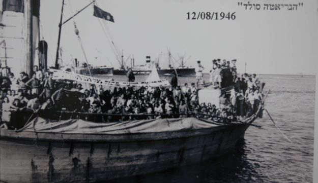 Boat named after Henrietta Szold