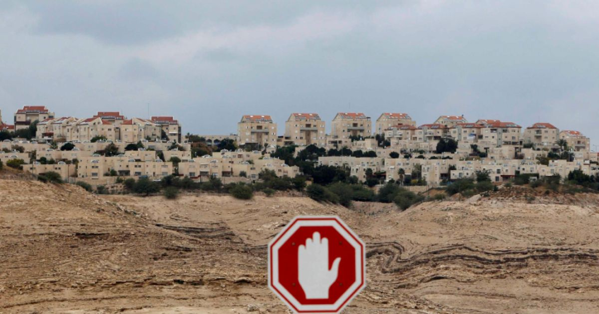EU: Future Agreements With Israel Won't Apply to Territories