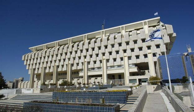 Bank of Israel headquarters in Jerusalem.