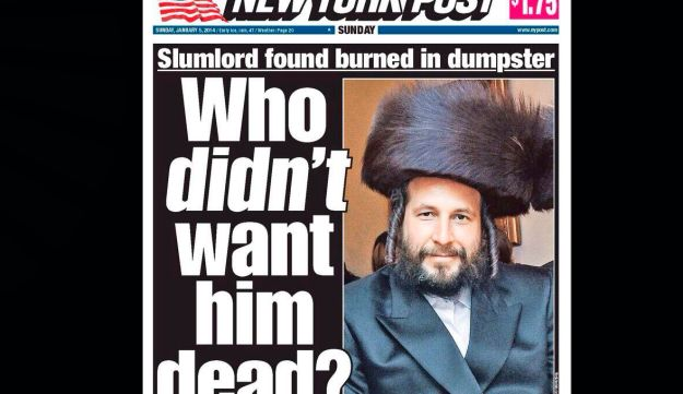 New York Post front page January 5, 2014