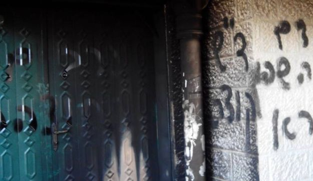Arson attack on Palestinian mosque in West Bank