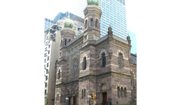 Looking west across Lex and 55th at Central Synagogue, New York.