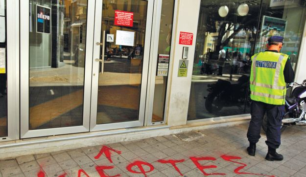 Cypriot banks have been at the center of the financial crisis on the island nation.