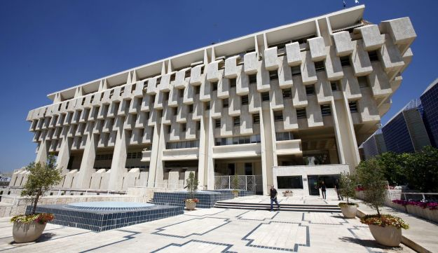 The headquarters of Israel's central bank in Jerusalem, Aug. 19, 2013.