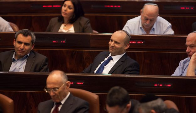 Israel's 33rd government sworn in at the Knesset.