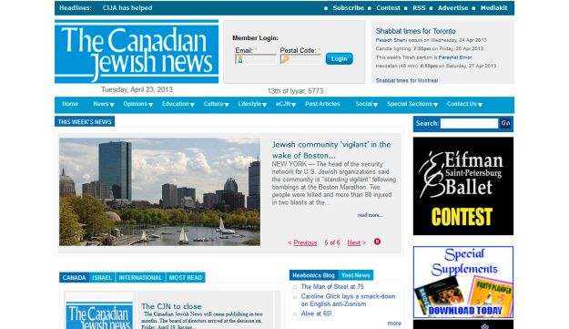 The Canadian Jewish News announces it will cease publication.