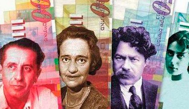 A screen shot of the new banknotes taken from Facebook.