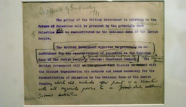 A copy of the original Balfour Declaration at the Israel Museum.