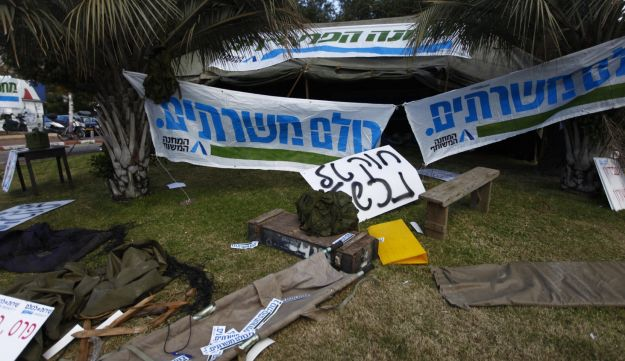 The anti-Tal Law protest camp in Tel Aviv - Tomer Appelbaum