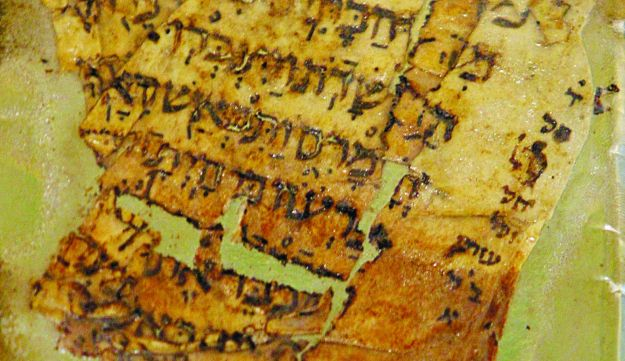 Fragment from the codex. Where did the purloined pages disappear to?