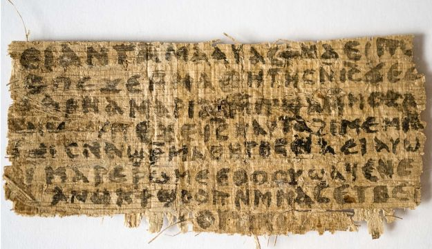 Fourth century fragment of papyrus.