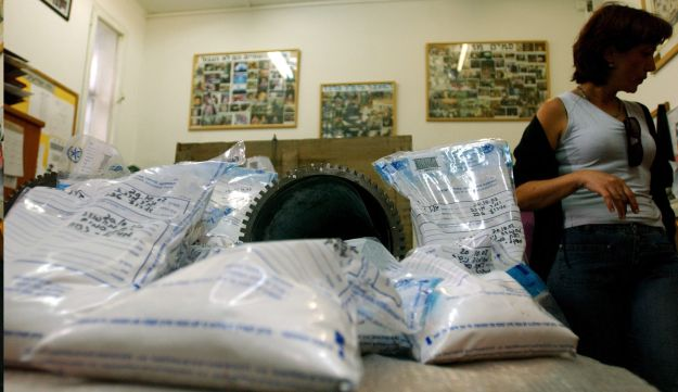 Cocaine confiscated by the Israel Police