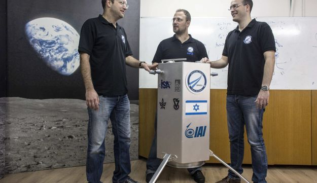 The co-founders of SpaceIL Yariv Bash (L), Kfir Damari (C) and Yonatan Winetraub