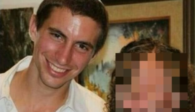 2nd Lt. Hadar Goldin, who was feared captured in the Gaza Strip until he was declared dead on Sunday.