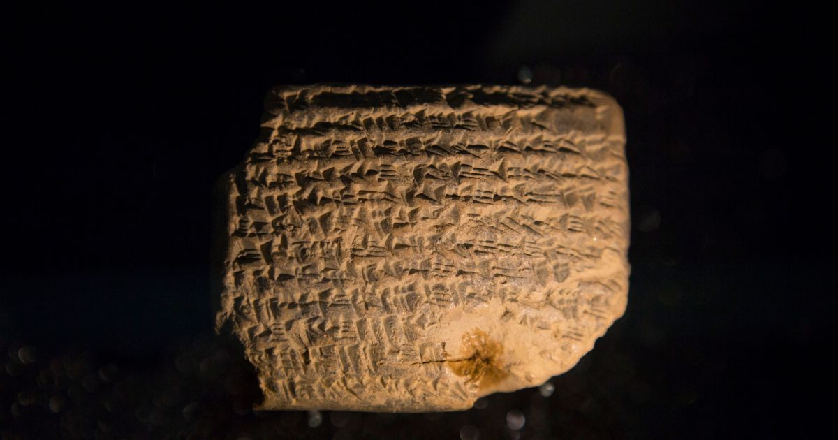 Ancient Tablets Disclose Jewish Exiles' Life in Babylonia