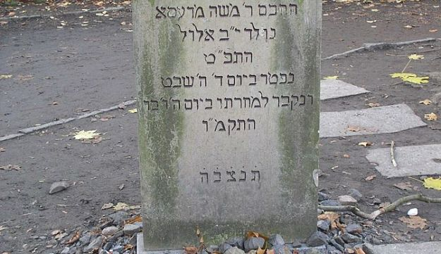 The gravestone of Moses Mendelssohn at Jüdischer Friedhof Berlin-Mitte.  The stone is engravred in Hebrew and bears his name and Hebrew dates of birth and death.