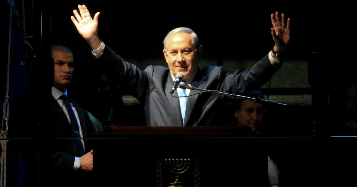 As an Israeli, I Am Ashamed That My Prime Minister Is a Racist