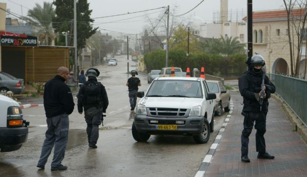 Security forces in Ar'ara, January 8, 2016.