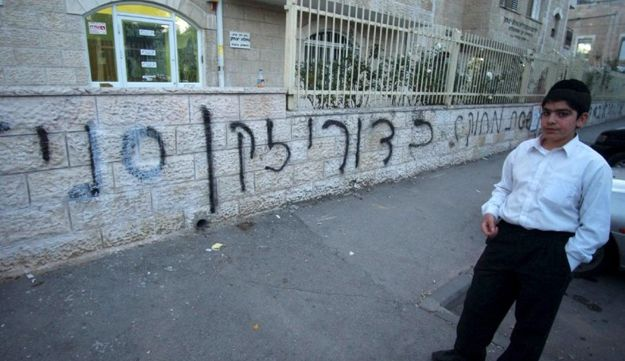 'Kedouri is a senile old man': Graffiti on a Jerusalem wall as kabbalist groups battled over influence - in 2003, three years before the rabbi's death.