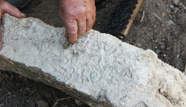 One of the 1,700-year-old funerary inscriptions found in Zippori, northern Galilee.