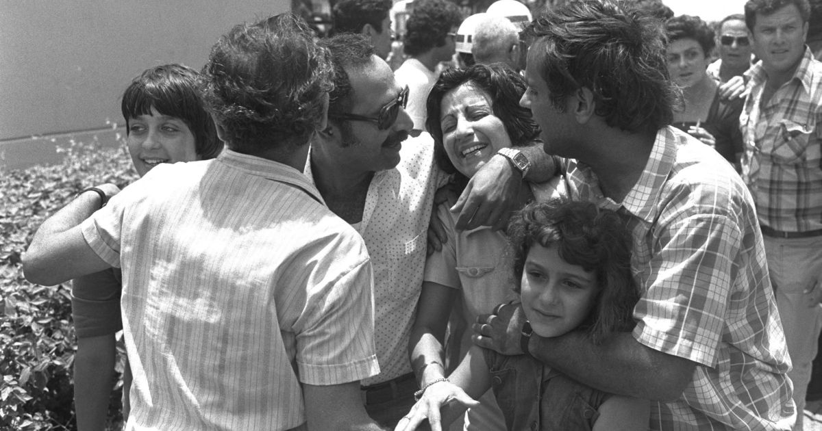 bibliography for raid on entebbe paper Dora bloch, a 74-year-old grandmother, was a passenger on an air france plane from athens to paris when it was hijacked by palestinian terrorists and forced down at entebbe airport, uganda, in 1976.