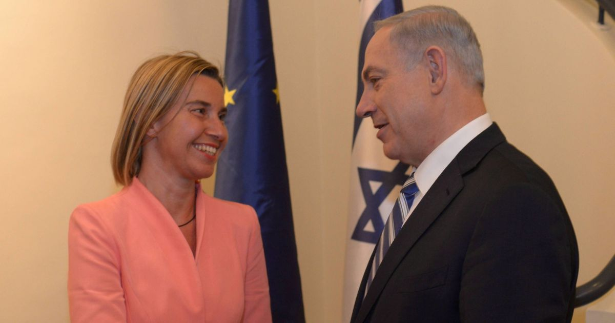 a discussion on the israel foreign policy