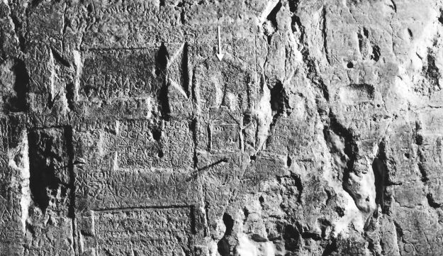 inscriptions on the western wall, including the Roman period decoration of Ba'al Carmel