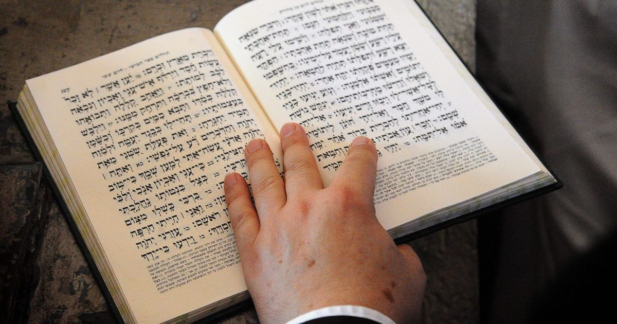 The Hebrew Bible: the sacred books of the Jewish people - Jewish