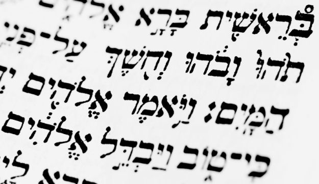 The first line of Genesis in the Hebrew Bible