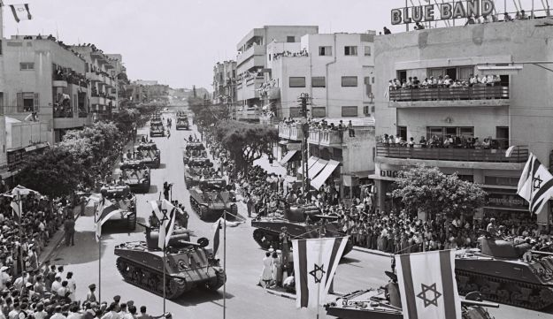 Tanks in Tel Aviv during the 1955 Independence Day military parade.