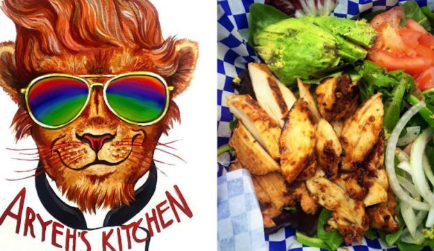 The Aryeh's Kitchen logo and a sample of its food offerings.