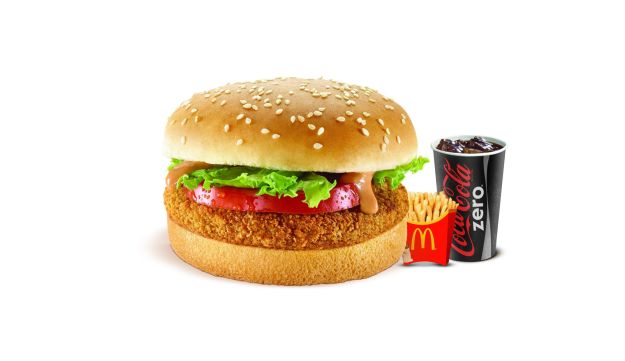 The new vegetarian offerings at McDonald's
