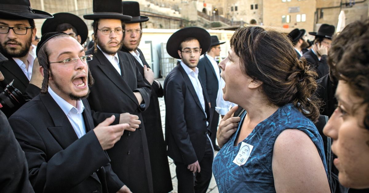 reform jewish girl personals The word shiksa is most commonly used to refer to a non-jewish woman who is dating or married to a jewish man,  survey found that only a third of interfaith couples raise their children jewish, despite increasing efforts in the reform and conservative communities to welcome interfaith couples.