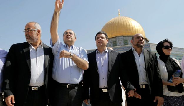Israeli Arab lawmakers from the Joint Arab List in front of the Dome of the Rock.
