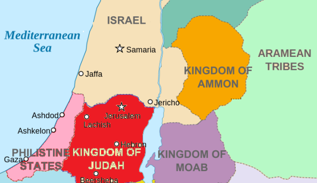 Jerusalem Judea Samaria And The Ends Of The Earth Map.Why Are Jews Called Jews Archaeology Haaretz Com