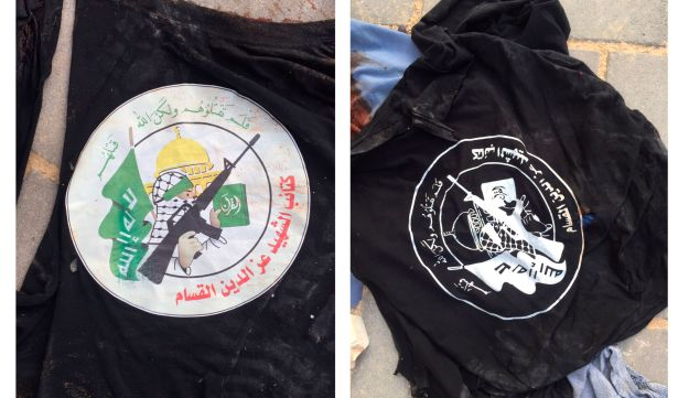 The t-shirt with the emblems of the Izz ad-Din al-Qassam Brigades, Hamas' military wing