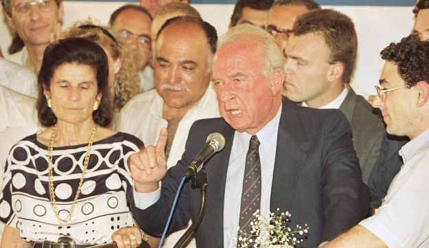 Yitzhak Rabin's election night victory speech in Tel Aviv, wife Leah at left, June 24, 1992.