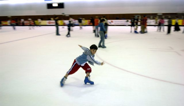 The Ice Skating Rinks That Will Keep You Cool In The Sweltering Israeli  Heat   Travel In Israel   Haaretz.com