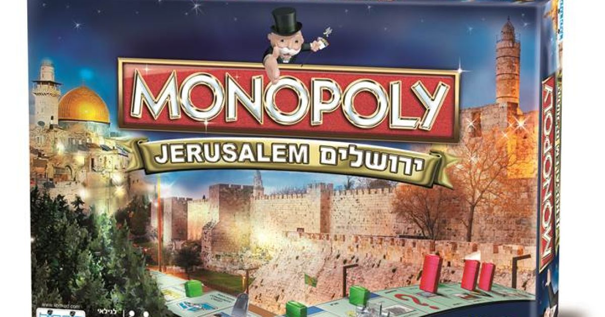 Board Games In Hebrew : Wanna buy the western wall over hanukkah hasbro launches