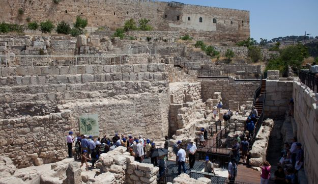 The Ophel, at the foot of the southern wall of the Temple Mount, Jerusalem.
