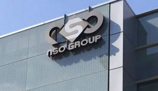 The logo of the Israeli NSO Group company is displayed on a building where they had offices until few months ago in Herzliya, Israel, Thursday, Aug. 25, 2016.