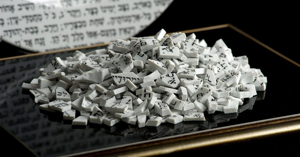 Who really wrote the Book of Job? - Jewish World - Haaretz - Israel