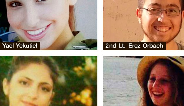 The four victims killed in a Jerusalem car-ramming attack on January 8, 2017.