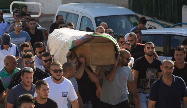 The funeral of Yussuf Utman, killed in the terror attack at the West Bank settlement of Har Adar, in the Israeli village of Abu Gosh, September 26, 2017.