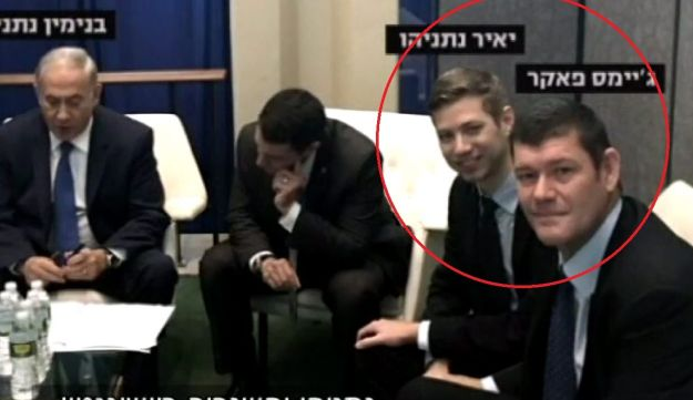 From the left, Israeli ambassador to the U.S. Ron Dermer, Benjamin Netanyahu, Yair Netanyahu and James Packer.