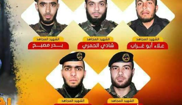 A photo found on Twitter of the five Islamic Jihad militants killed in last week's attack on a Gaza tunnel.