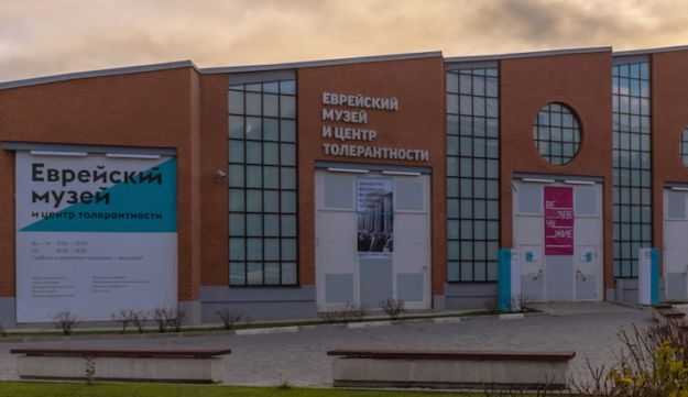 Moscow's Jewish Museum and Tolerance Center, since its opening in 2012, has tackled the subject of Jewish revolutionaries.